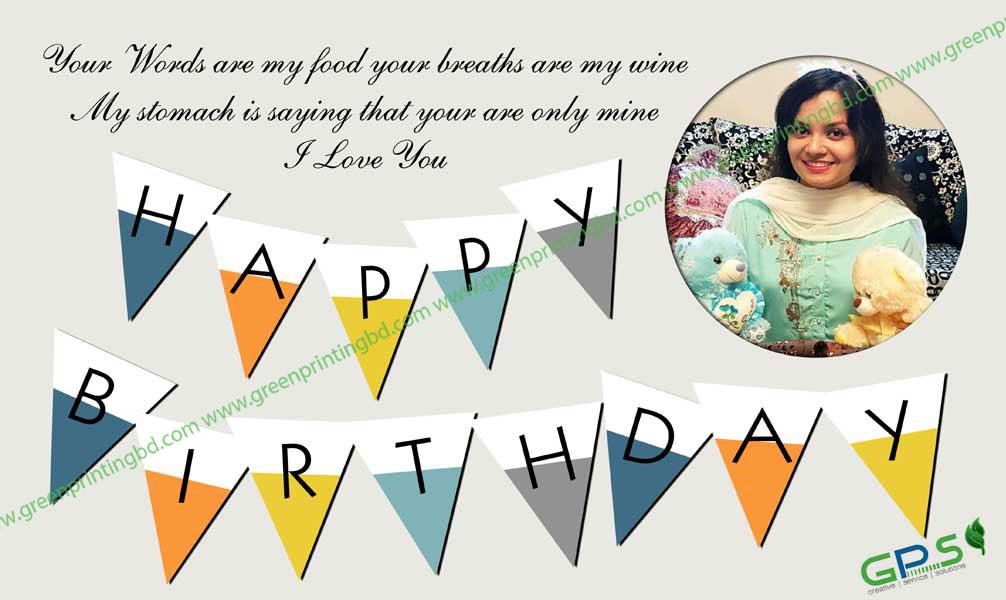 Birthday-banner-4