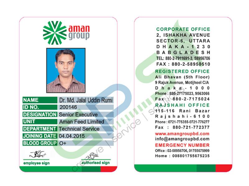 rf-id-card-print-aman-group