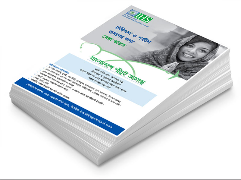 leaflet-printing