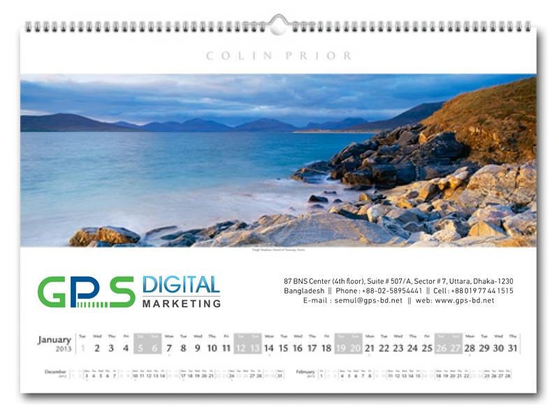 wall-calendar-gps