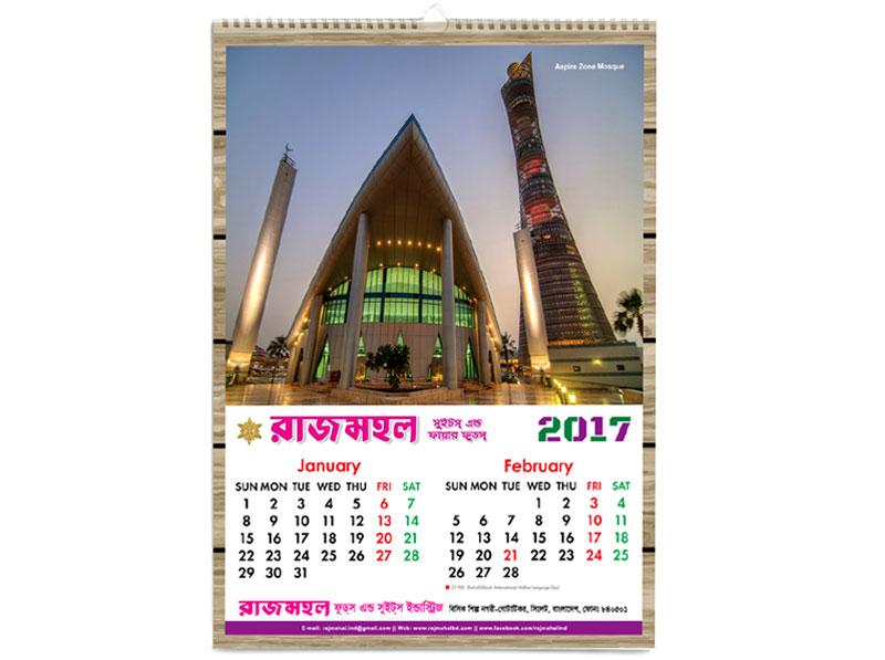 wall-calendar-raj