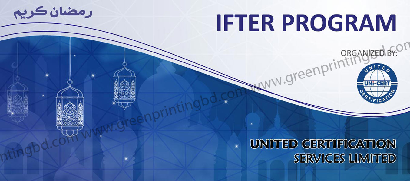 Iftar Banners Layout Banners